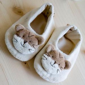 호랑이 신발